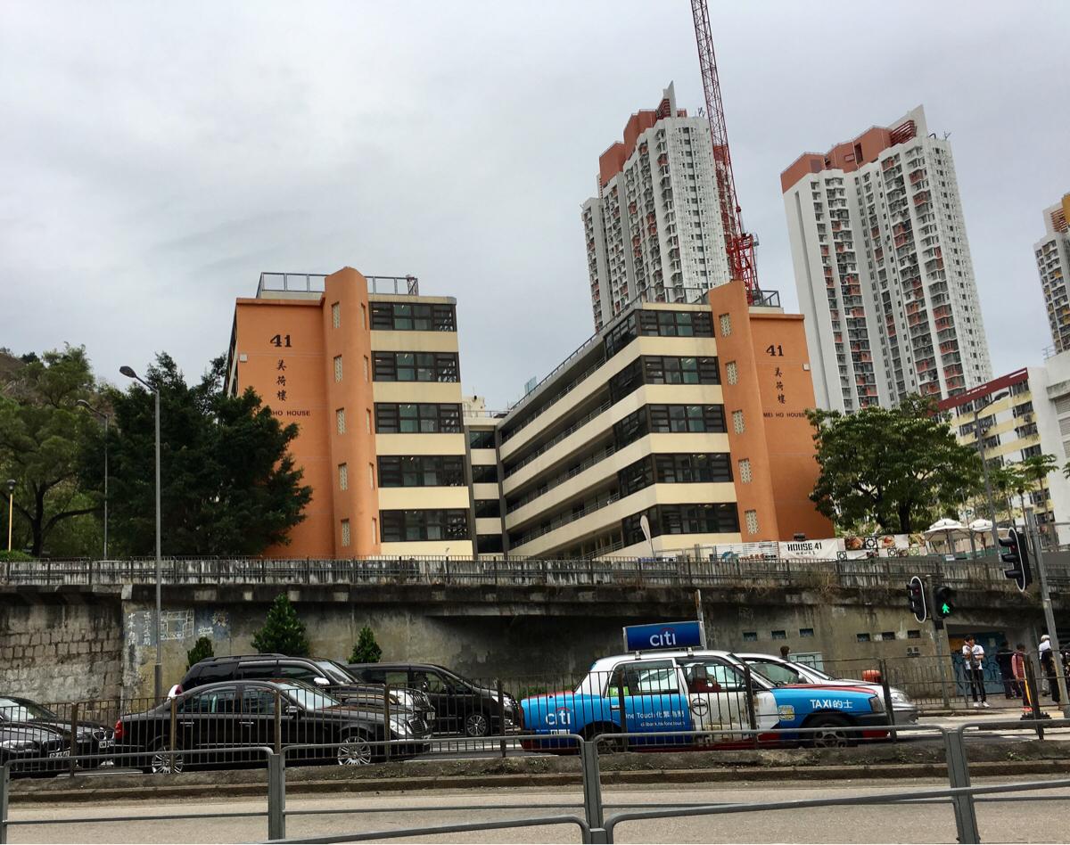 美荷樓(Mei Ho House)は古い住宅をユースホステルに改装したことでUNESCOのアジア文化遺産に登録されています〜朝の香港深水埗大埔道を散歩(3)