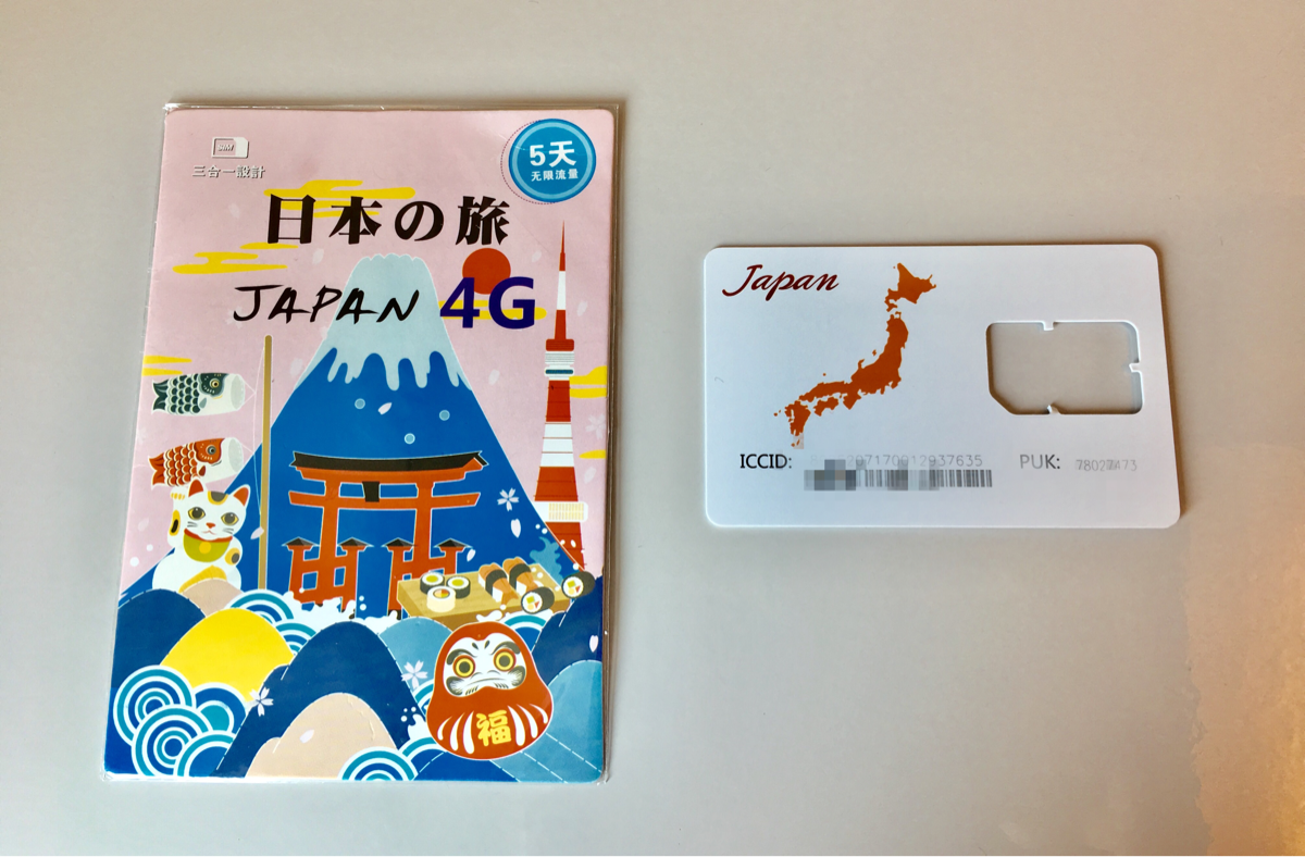 海外在住者が東京〜新大阪の新幹線に大型のスーツケースを持ちこむ場合、普通車とグリーン車のどちらが良いのか検証してみました