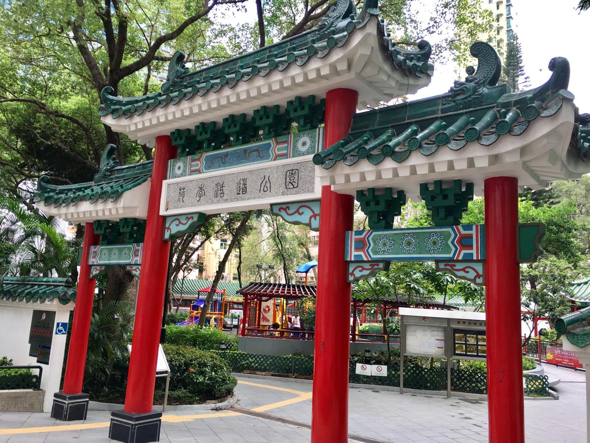 19世紀にイギリスが初めて領有した場所は、のどかな公園「ハリウッドロード公園」になっていました〜香港歴史散歩@上環(Sheung Wan)