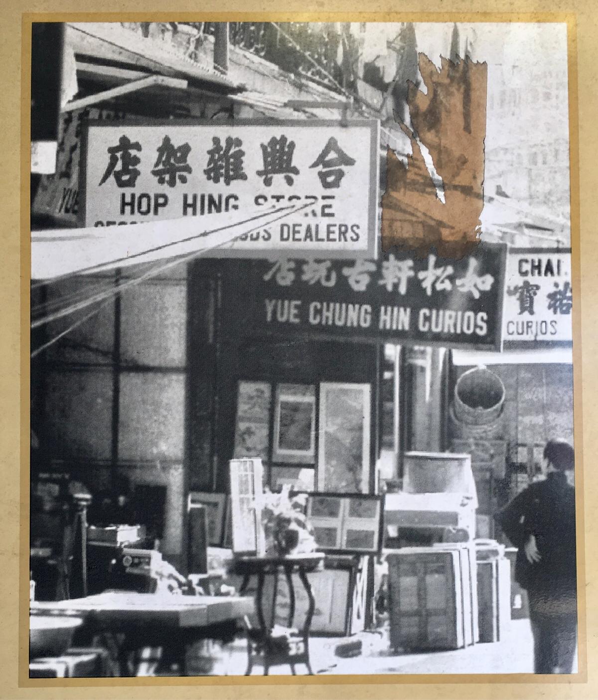 上環の気になる通りを歩いてみました~(2)キャットストリート / 摩羅上街(Upper Lascar Row)〜香港歴史散歩@上環(Sheung Wan)