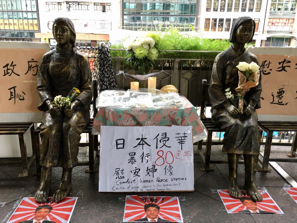 「懐かしの西多士(フレンチトースト)」を読んで自分が懐かしく思う香港の食べ物の暫定ベスト3をあげてみた