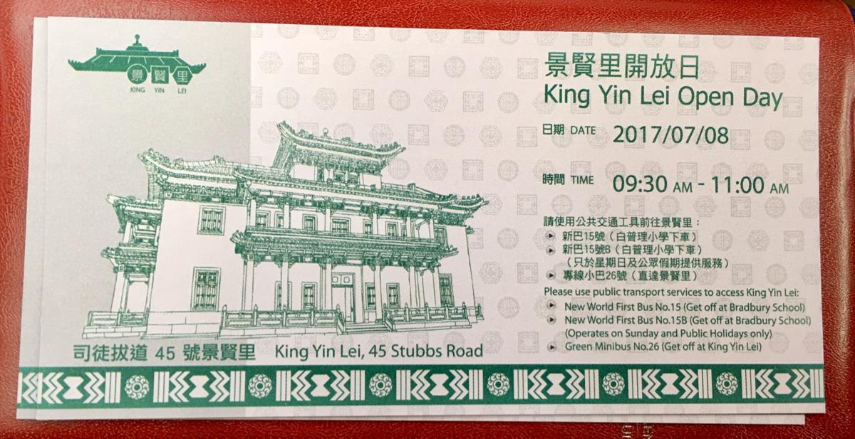 事前に日本のアマゾンで買えば良かったと後悔した「香港の学校で使わなくて日本人学校では使う」3つのもの