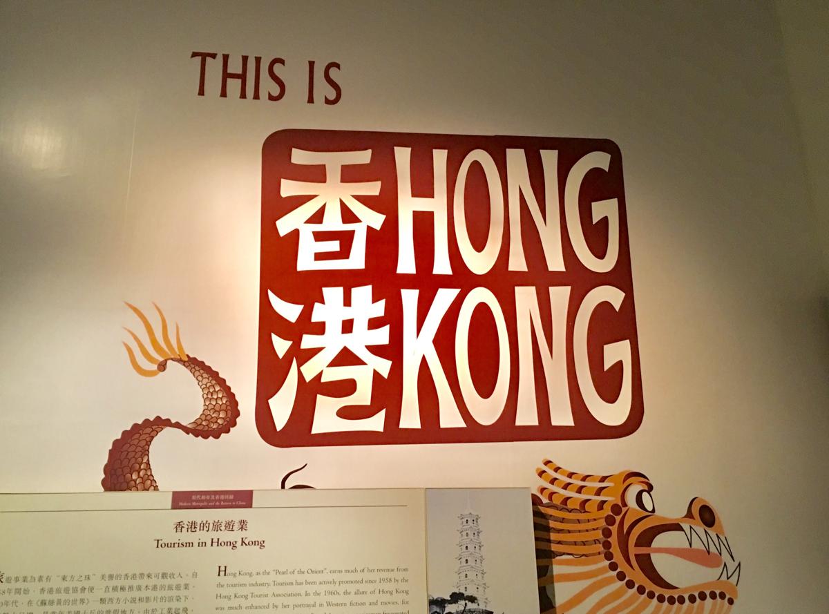 一歩進んだガイドブック「香港を知るための60章」から気になる事を書いてみた~(3)香港人は「香港人」なのか?それとも「中国人」なのか?