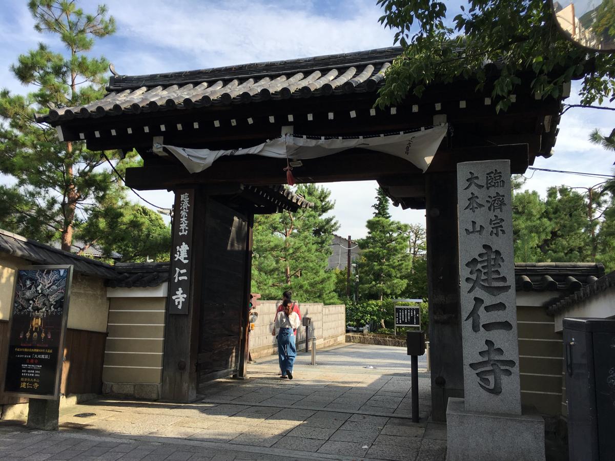 子連れで京都旅行~(5)清水寺の有名な「清水の舞台」は改修中ー足場が昔ながらの丸太だった