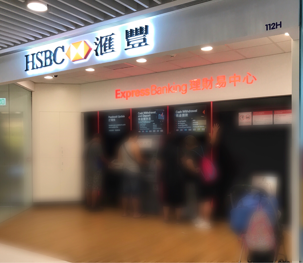 「西九龍駅」の工事中の様子を探索 写真11枚で紹介 廣深港高速鐵路の始発駅 香港から中国広州に最速48分で行ける