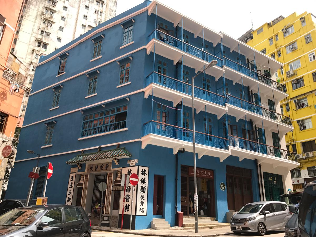 カラフルな建物が並んだ藍屋建築群を探索〜香港歴史散歩@灣仔