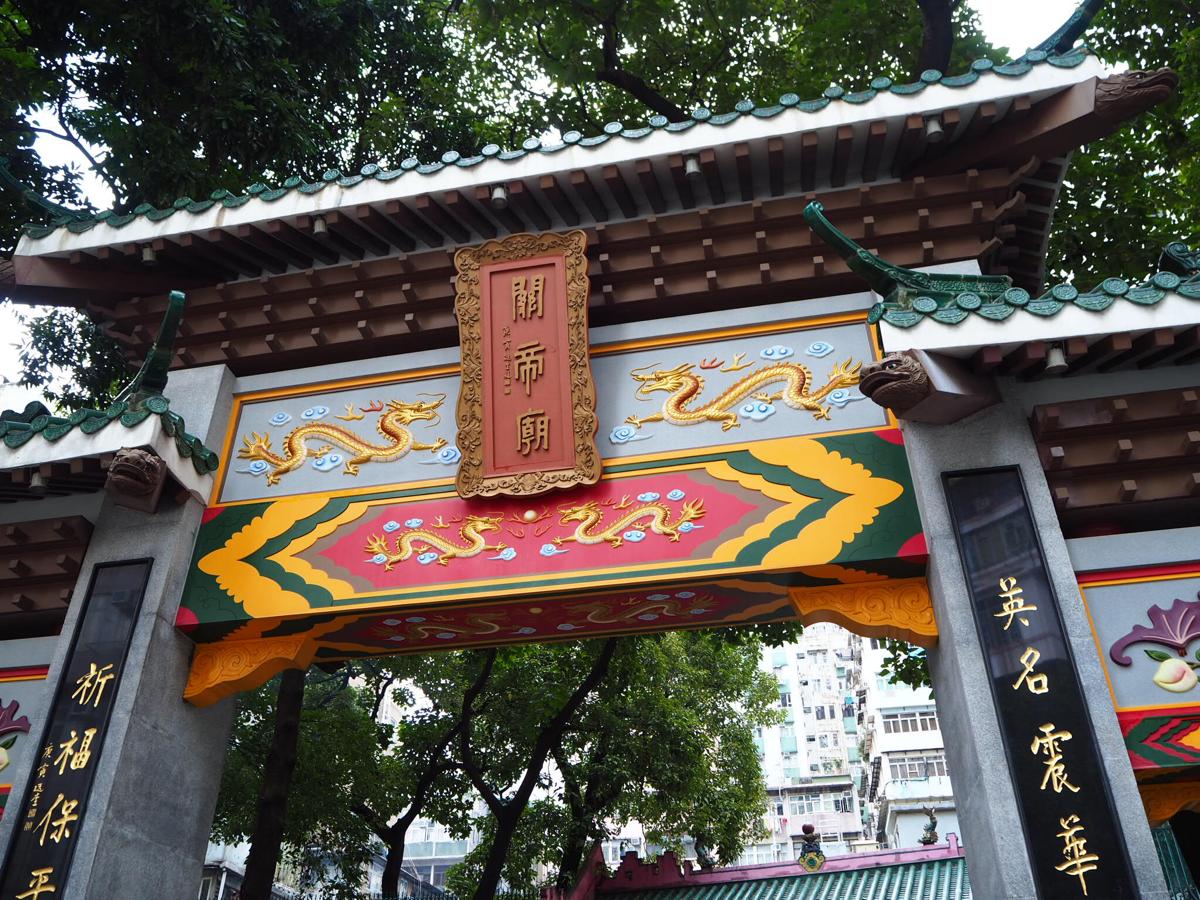 深水埗からネイザンロードまで〜香港歴史散歩@界限街(中編)