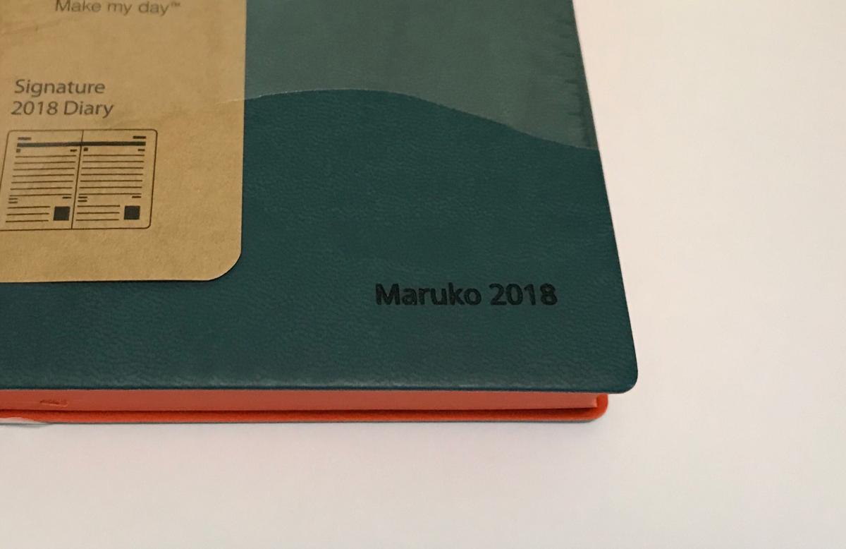 DAYCRAFTのオンラインショップの「無料名入れサービス」を使ってみた~2018年の手帳を考え中