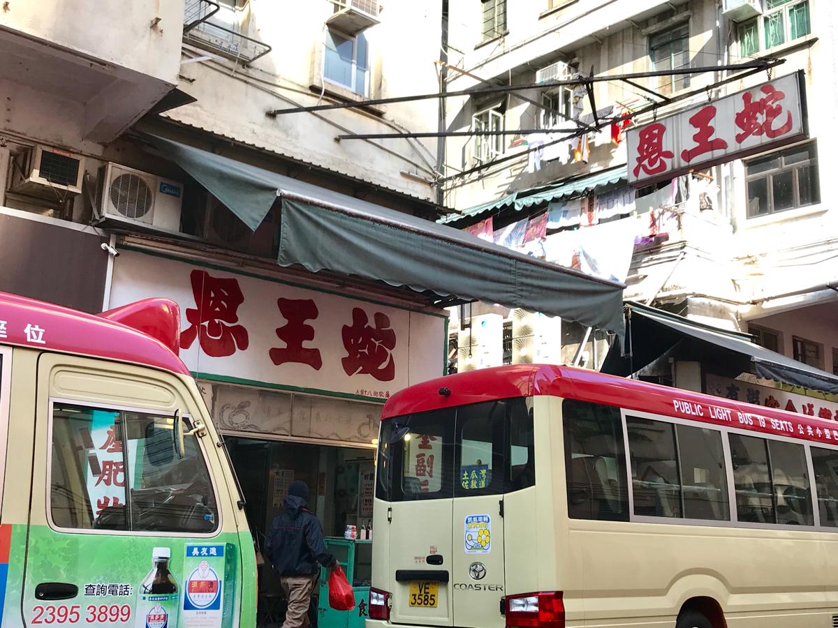 佳佳甜品@佐敦のスープデザート「芝麻糊拼合桃糊」は、黒ごまとクルミの2つの味のいいとこ取りだった〜香港の温かいデザートを食べてみた