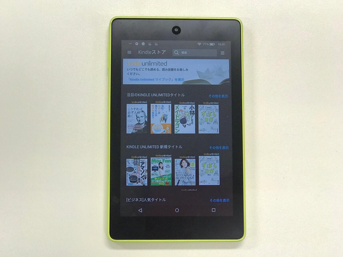Kindle Unlimited が海外在住者にとって便利な3つの理由