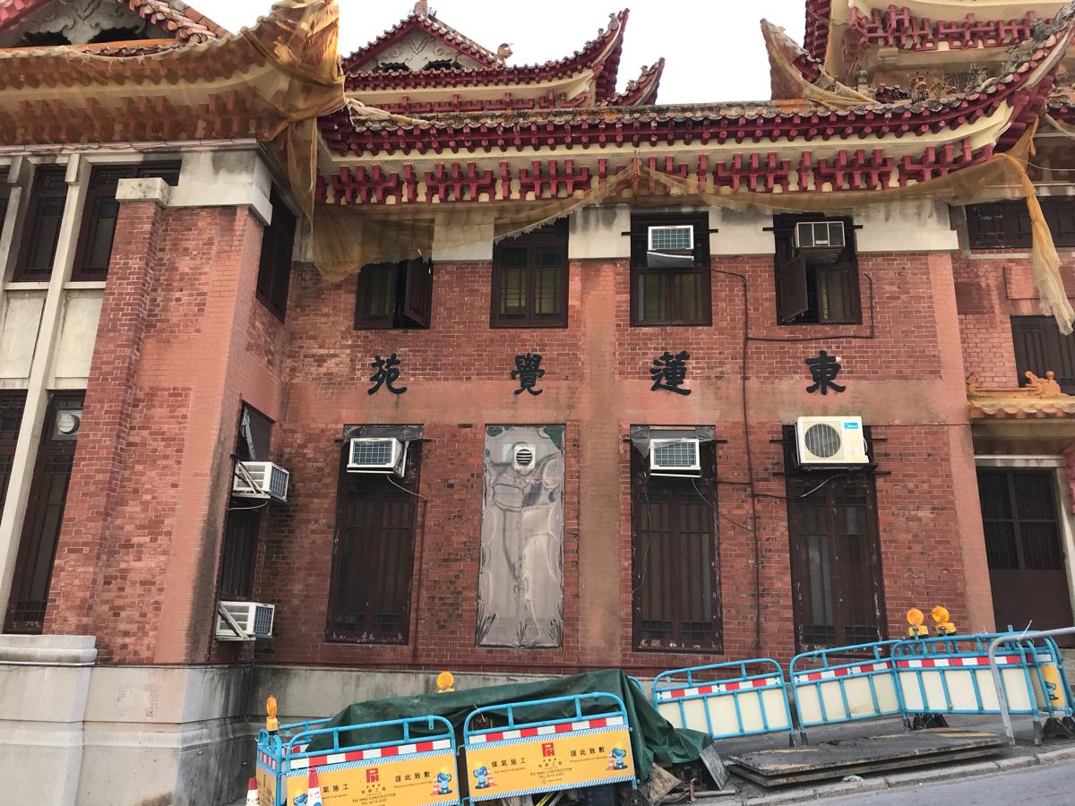 2級歴史建築に登録されている住宅には誰が住んでいるのか気になった〜香港歴史散歩@跑馬地(Happy Valley)