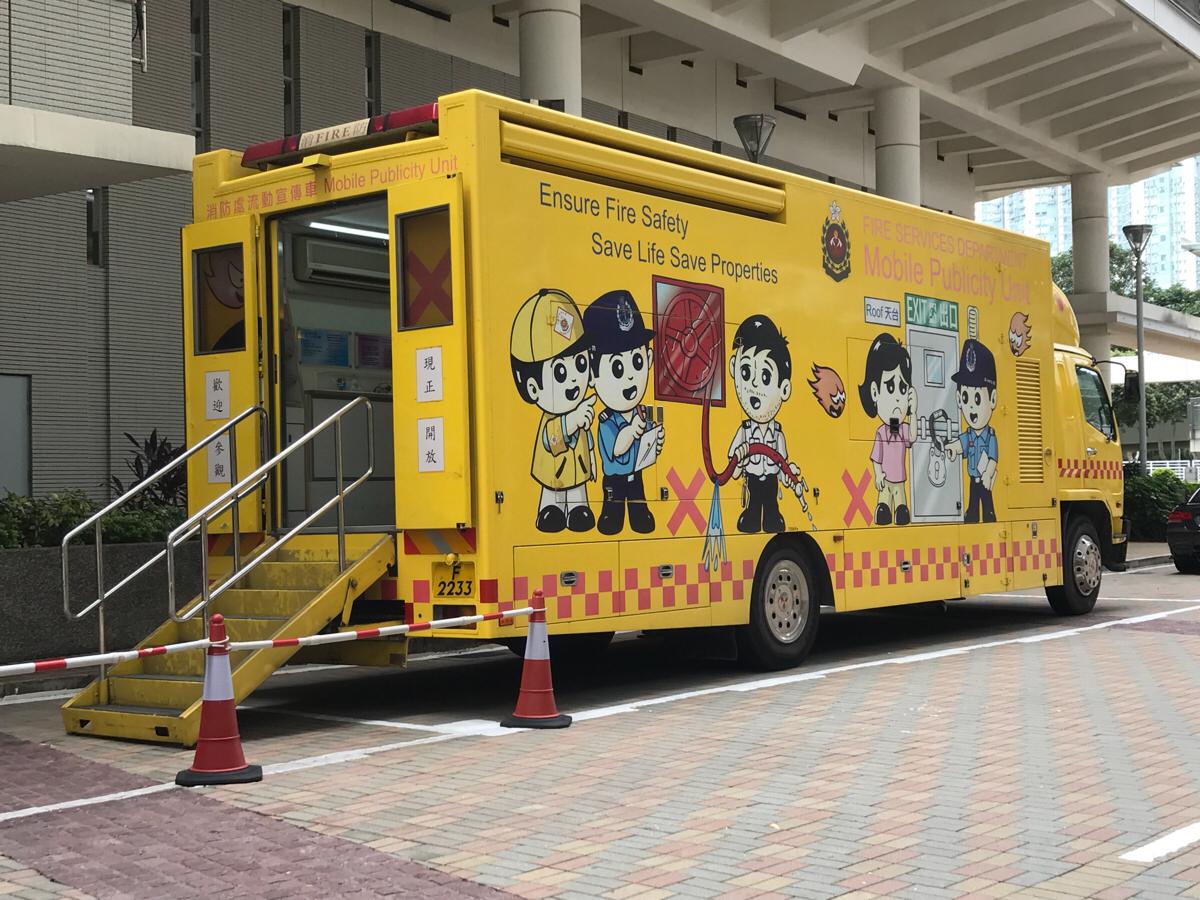 消防處(Fire Service Department)のトラックで防災について学んで、香港で災害に巻き込まれたらどうしようかと考えた