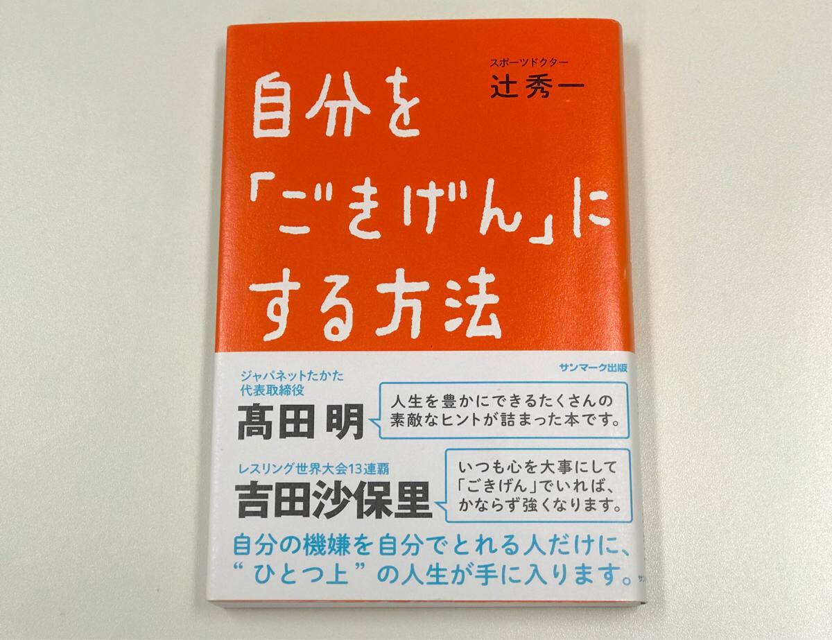 葵芳の一田(YATA)で日本の油揚げを買った