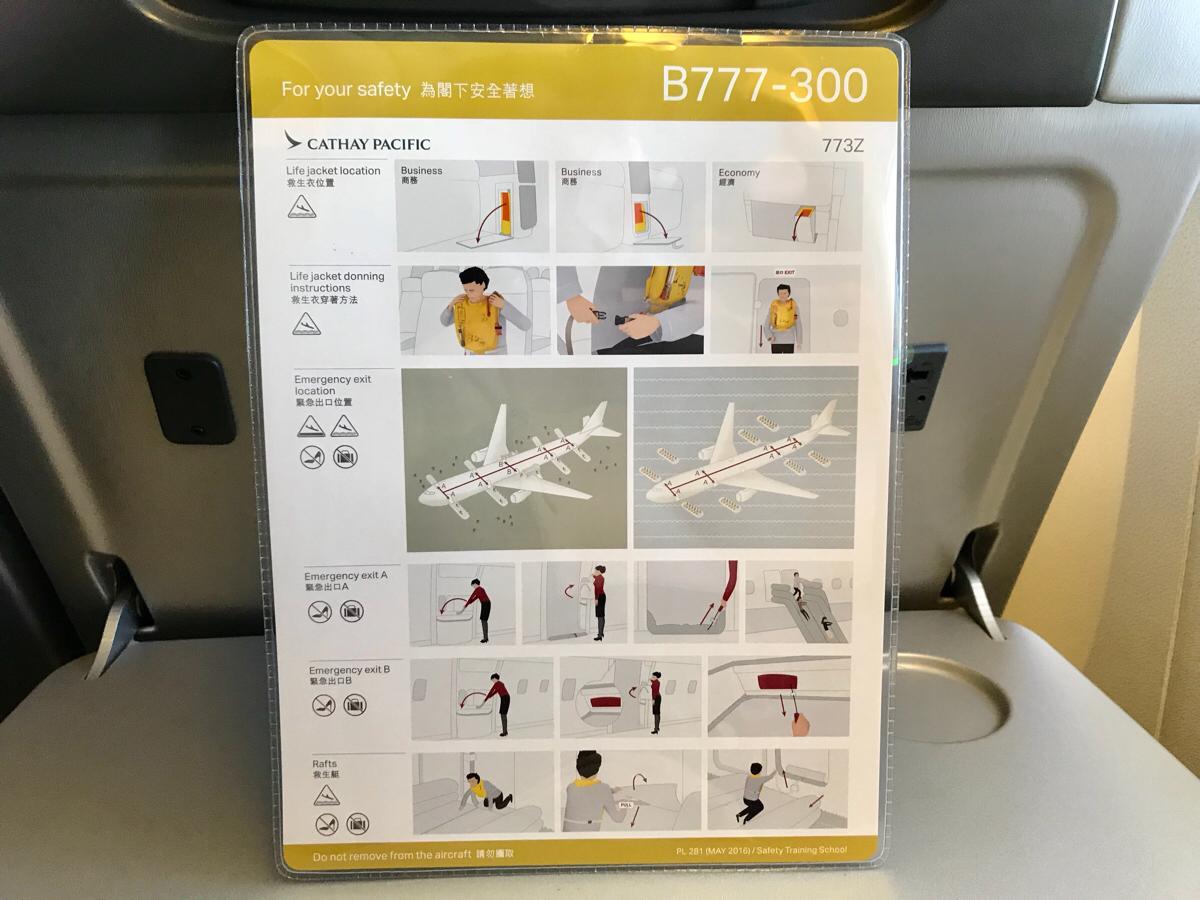 赤ちゃんや小さな子供連れで飛行機に乗る時に、機内ポケットにある「安全のしおり」が結構使えます