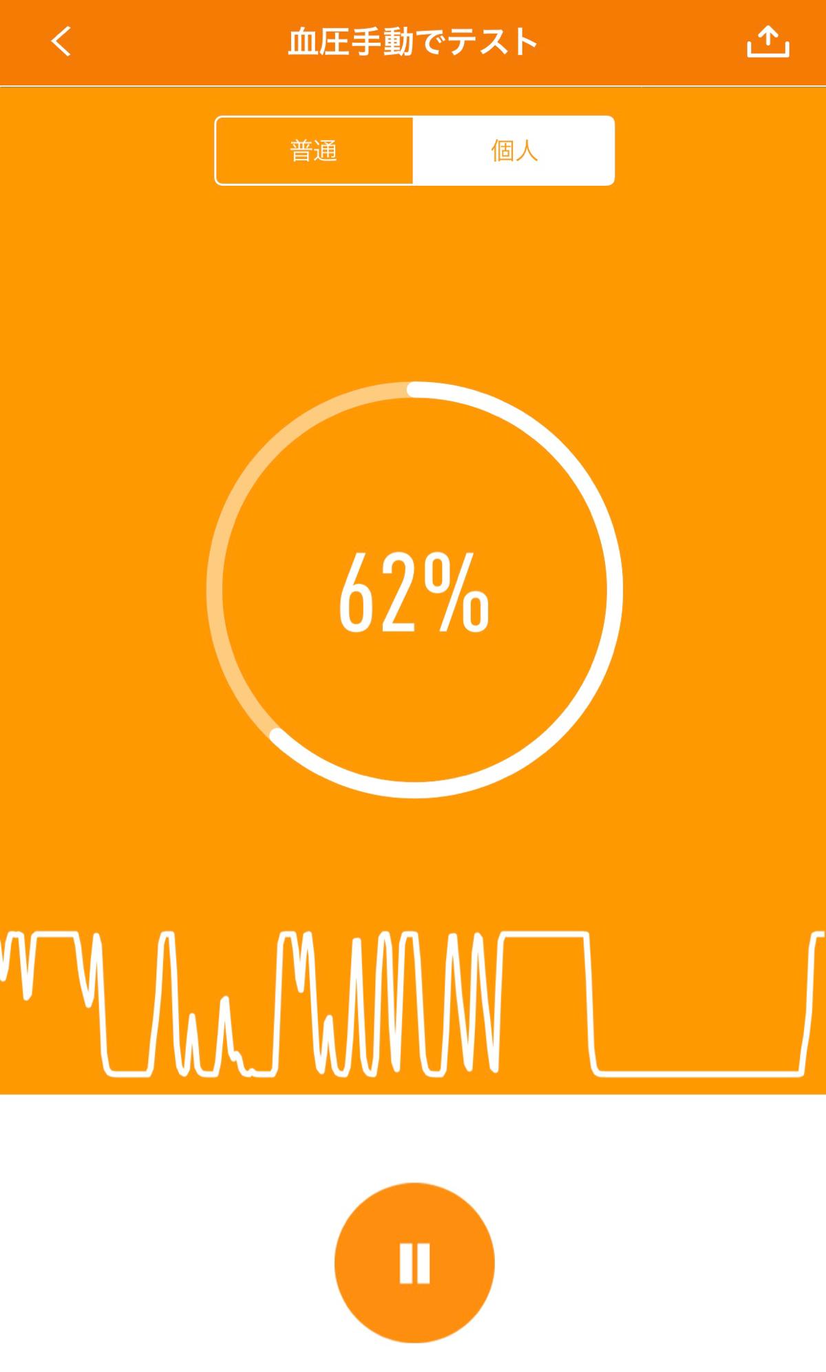 スマート ウォッチ 血圧 が 測れる