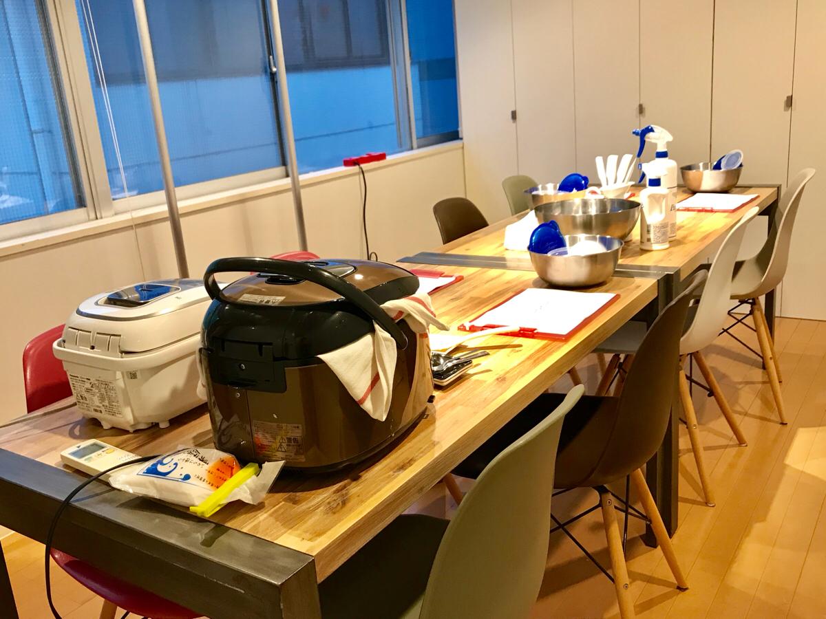 キッチンビー(Kichen Bee)@浅草橋のコチュジャン仕込みクラスに参加~生まれてはじめての料理教室