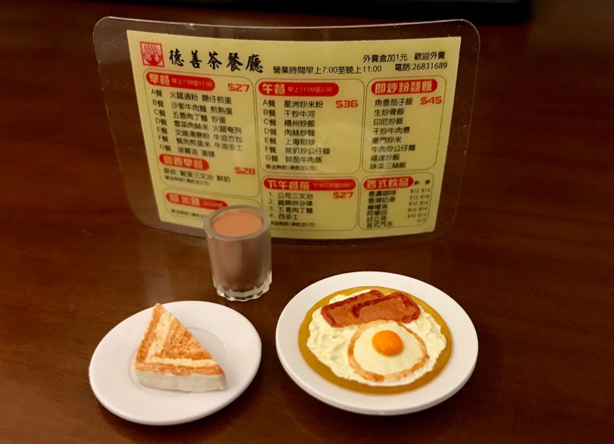 ガチャガチャでとった香港の朝食と、実際の香港の朝食を並べてみた