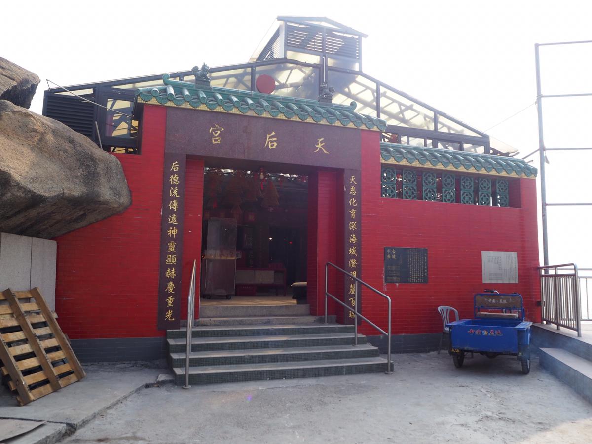 鯉魚門の天后廟は今でも海沿いにあった