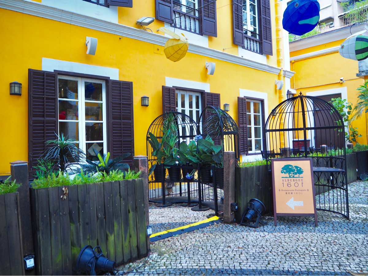 マカオのラザロ地区にある隠れ家的レストランに行ってきたー アルベルゲ1601 /Albergue 1601