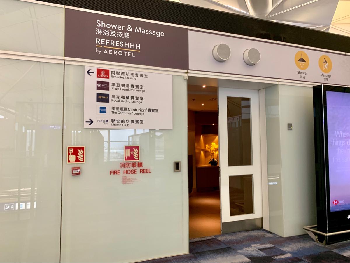 香港国際空港のプラザ プレミアム ラウンジ(Plaza Premium Lounge)のクーポン2枚で、マッサージとラウンジの両方を同日に使えて良かった