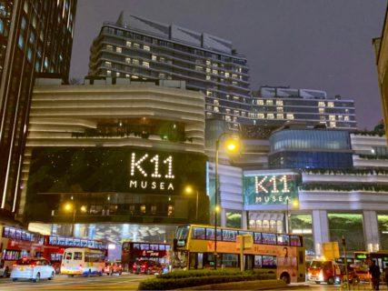 尖沙咀にオープンしたショッピングセンター「K11 MUSEA」は観光の合間の休憩にオススメ