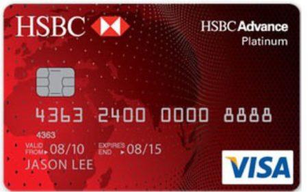 ほとんどあてにしていなかった「HSBC Advance VISA Credit Card」で、香港のホテルや飲食店が割引になることに気付いた