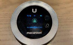 Uroamingの4G Portable WifiのUnlimitedのタイプは、ホテルのWifiが使えないときは助かるけど、すぐにバッテリーが無くなるのがネック
