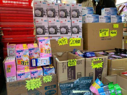 新型コロナウイルスの香港での感染が確認された途端に、使い捨てマスクの値段が跳ね上がった
