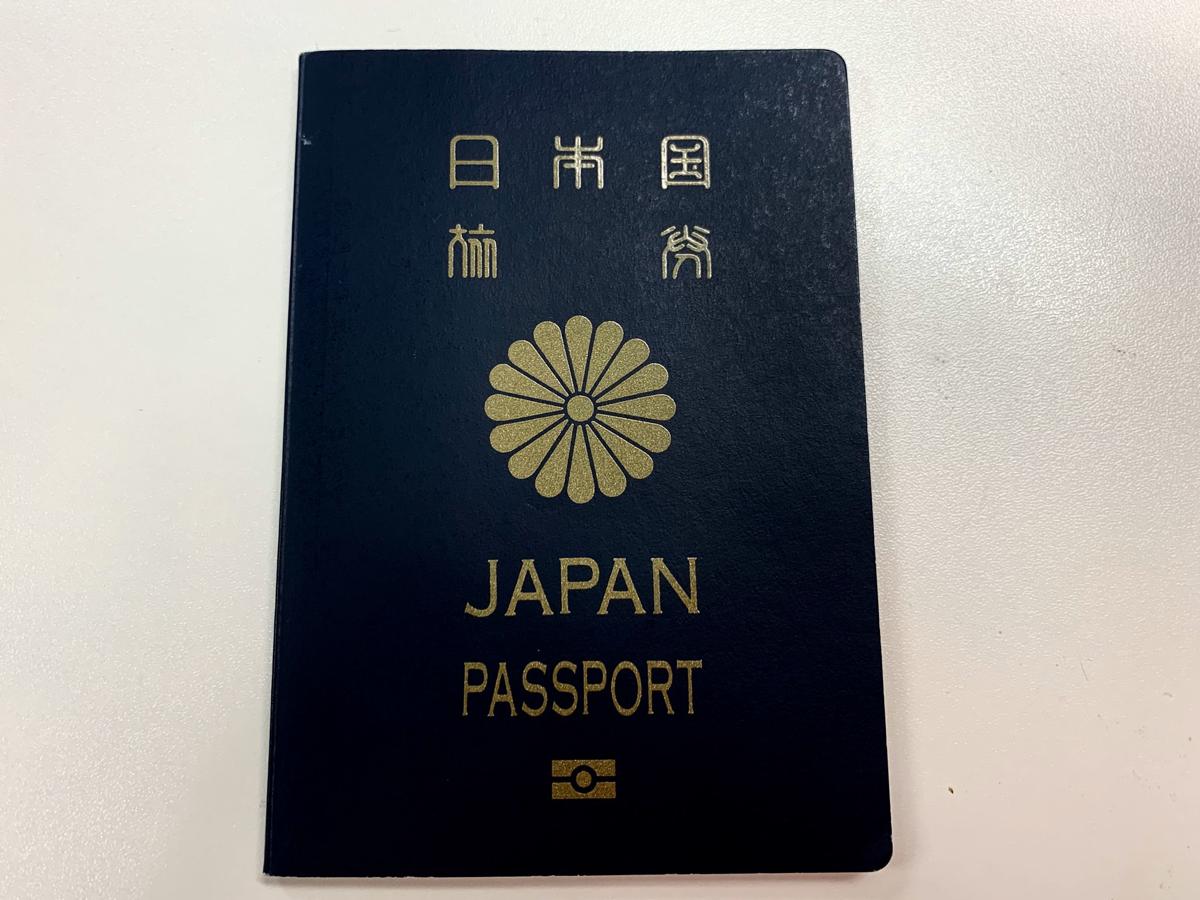 海外旅行に行くときはパスポートの残存期間に要注意