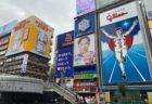 ホテル法華クラブ大阪@梅田が海外在住者にとって良かったポイントについて5つにまとめてみた