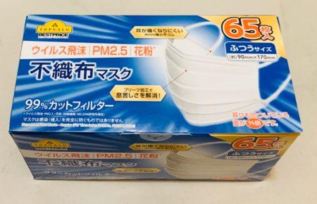 香港では「N95とサージカルマスクのみがコロナウイルスを遮断する」認識であることが分かった