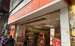 マスク不足で沢山の人が店頭に並ぶのを見て、輸入品に頼る香港はリスクが高いと思った