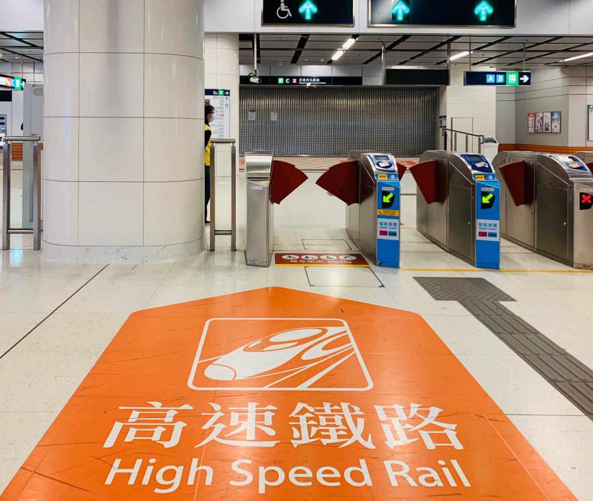 中国と香港を結ぶ高速鉄道の廣深港高速鐵路が運休になった