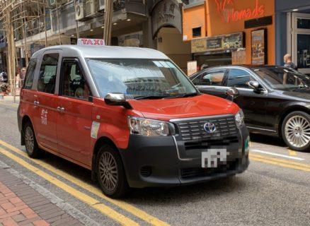 香港でトヨタのジャパンタクシー(JPN TAXI)に乗るとラッキーだと思う