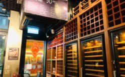 香港の飲食店でお酒が飲めなくなるのか?