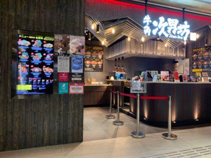 香港のレストランの1.5メートル規制がはじまった~牛角次男坊
