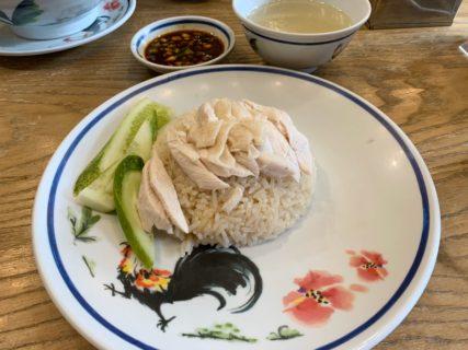 カオマンガイ食べ比べ~ラーン・ガイトーン・プラトゥーナム/ギンヘン~子連れでバンコク旅行(4)