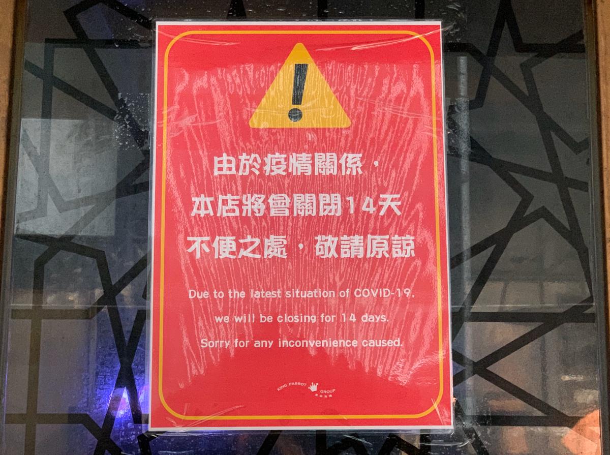 香港のバーでアルコールは飲めないけど、レストランで食事のついでに飲むことはできることが分かった