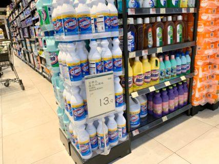 新型コロナウイルス対策で塩素系の漂白剤を薄めた稀釋漂白水が大活躍