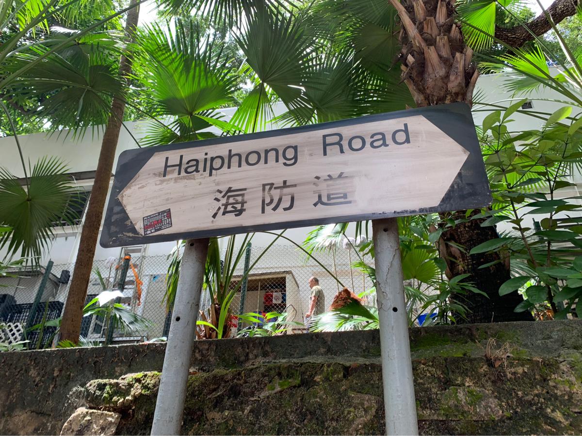 海防道(Haiphong Road)@尖沙咀を歩くと20年前の旅行を思い出す