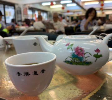 今日の朝ごはん〜ワゴン式飲茶/蓮香居@上環