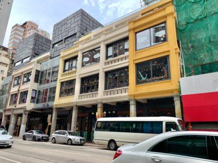 1920年代の歴史的建物がショッピングセンターに生まれ変わった618上海街(618 Shanghai Street)@旺角を探索
