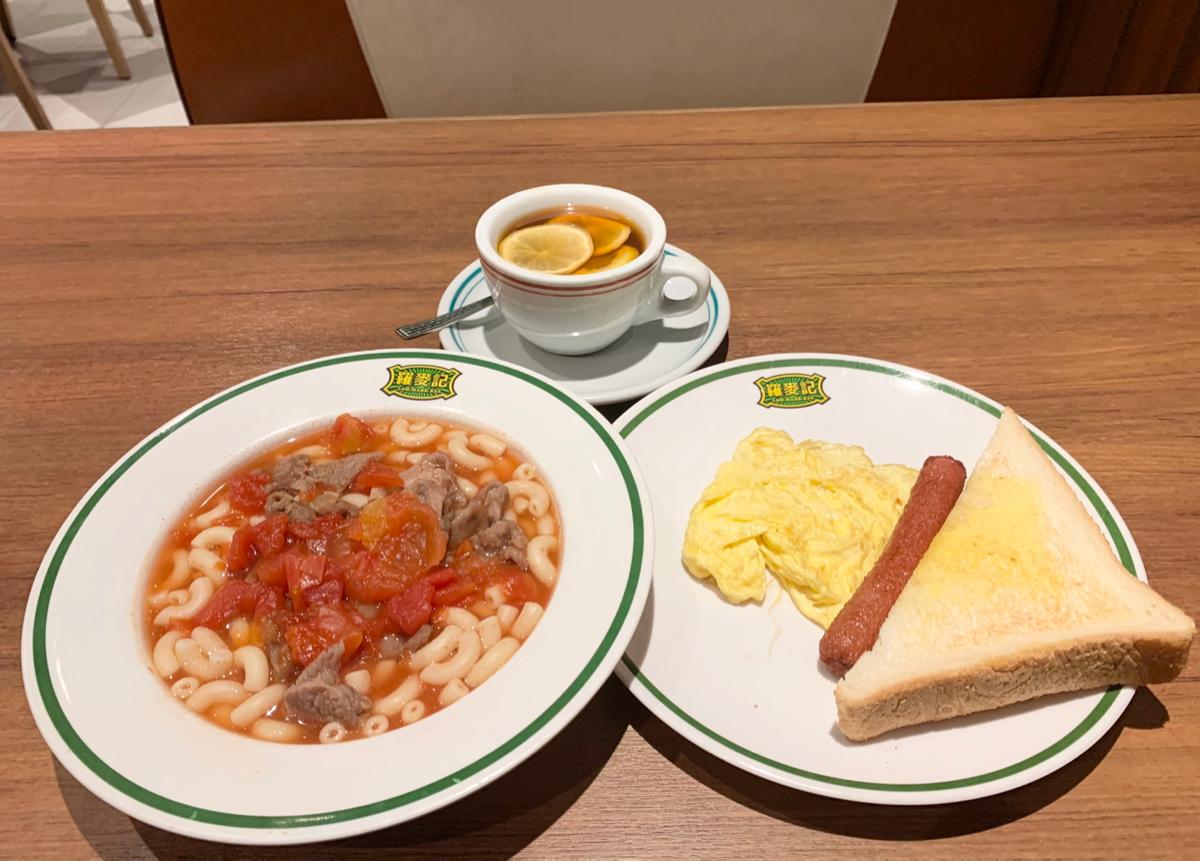 今日の朝ごはん~鮮茄牛肉通粉/羅麥記@東涌