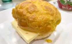 今日の朝ごはん~パイナップルパン(鮮油菠蘿包)/世窗冰室@逸東