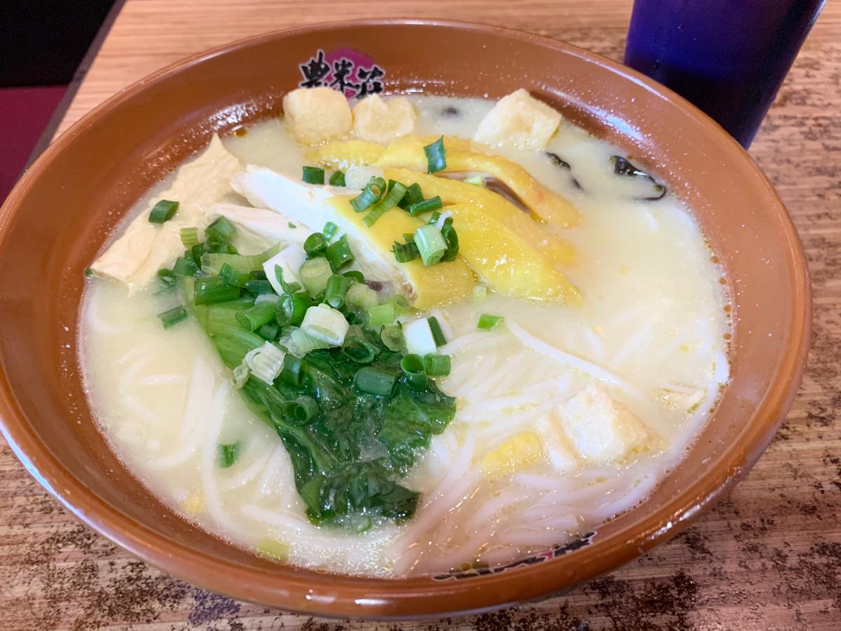 今日の昼ごはん~椰子雞湯米線/農米荘@旺角