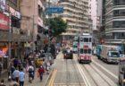 昔の見張り台や銀の採掘場を巡った〜香港歴史散歩@ 梅窩