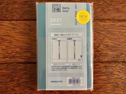 今年も「来年の手帳選び」に迷ってる~まずは「ジブン手帳DAYs mini2021」を買ってみた