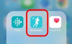 Runkeeperで使う音声は英語がオススメな3つの理由
