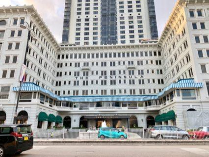 香港最後の夜はペニンシュラホテルで/(前編)宿泊するとアフタヌーンティーが客室内で食べられます
