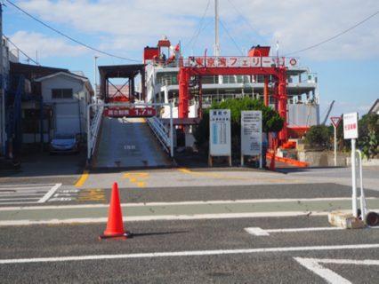 はまべの地魚フライを諦めて、浜金谷から久里浜みで東京湾フェリーに乗った~東京湾をぐるっと一周(2)